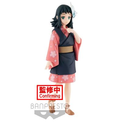 Figura Makomo Demon Slayer Kimetsu No Yaiba 13cm - Imagen 1