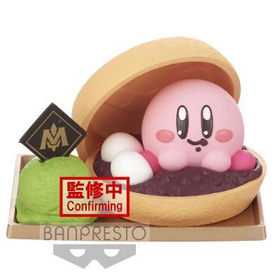Figura Kirby Paldoce Collection vol.4 Kirby ver.B 6cm - Imagen 1