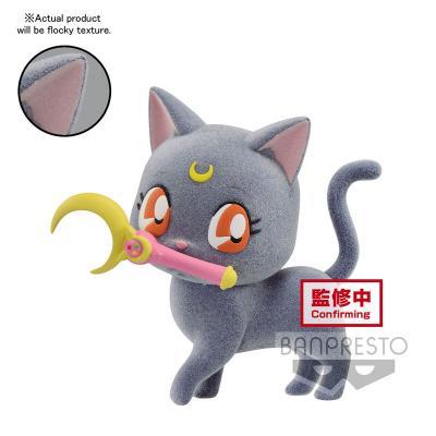 Figura Luna Pretty Guardian Sailor Moon Fluffy Puffy Ver.A 7cm - Imagen 1